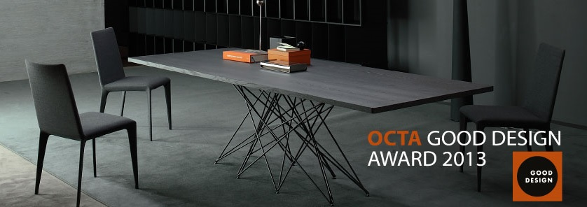La table Octa de Bonaldo remporte le Good Design Award